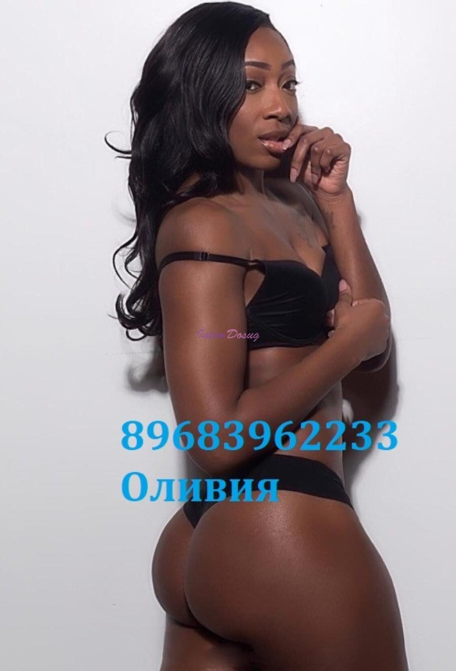 Проститутки негритянки алтуфьево, голые в платье девки фото